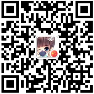 此图像的alt属性为空;文件名为微信图片_20200708141155.png